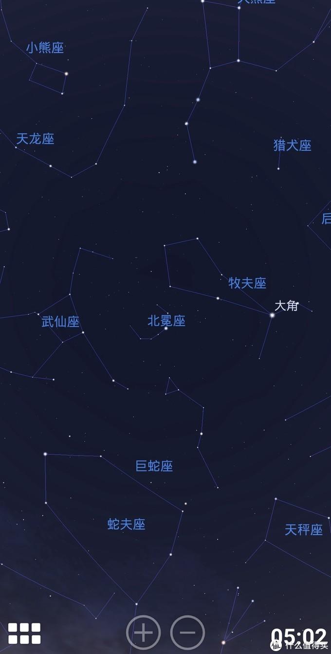 星图软件查询星座