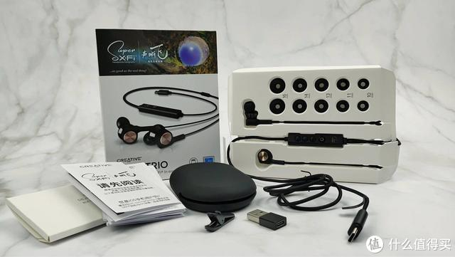 创新科技Sxfi-Trio高保真HIFI 音乐耳机 体验逆天全息音质