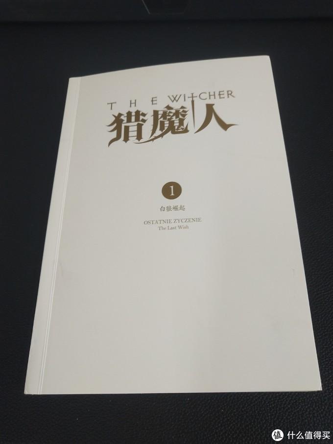 巫师 or 猎魔人 ?《女术士打桩机——杰洛特传》开箱