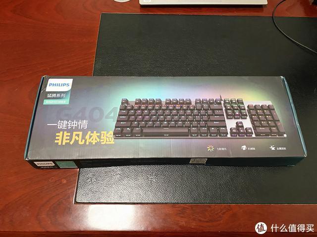 618有哪些适合新手的入门级机械键盘?飞利浦百元键盘上手亲测!
