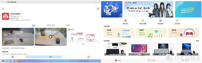 华为MatePad Pro 5G评测,告诉你为啥它是移动生产力工具?