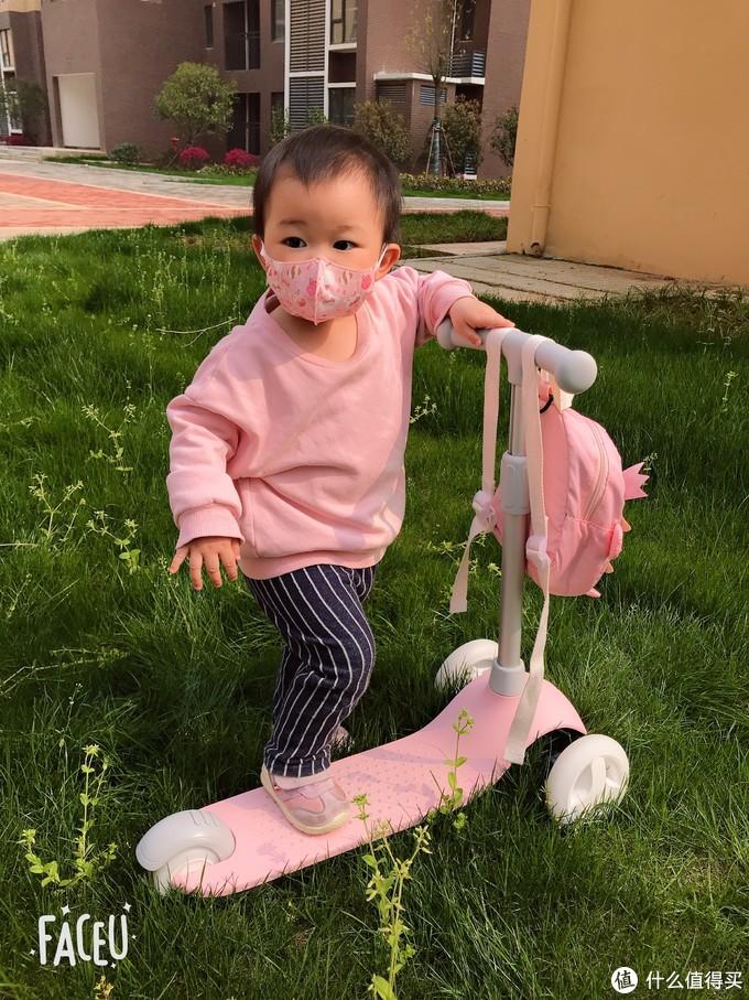 用的值---米兔滑板车分享