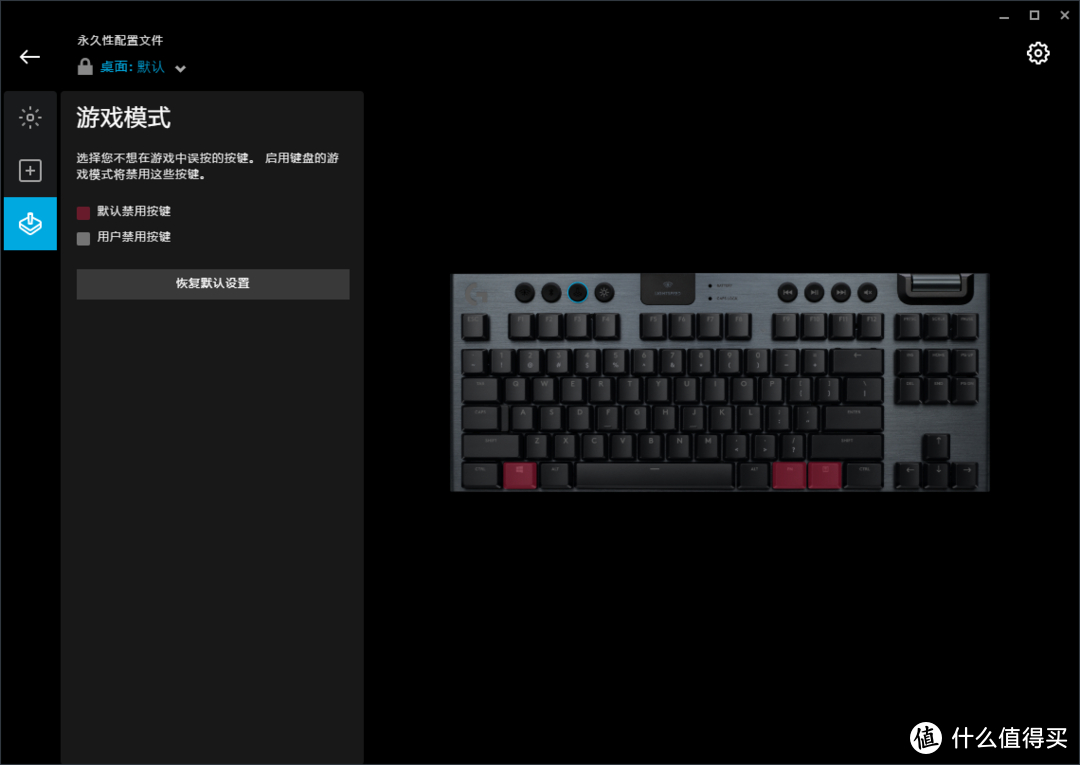 一次完美的减法--罗技G913 TKL无线键盘入手评测
