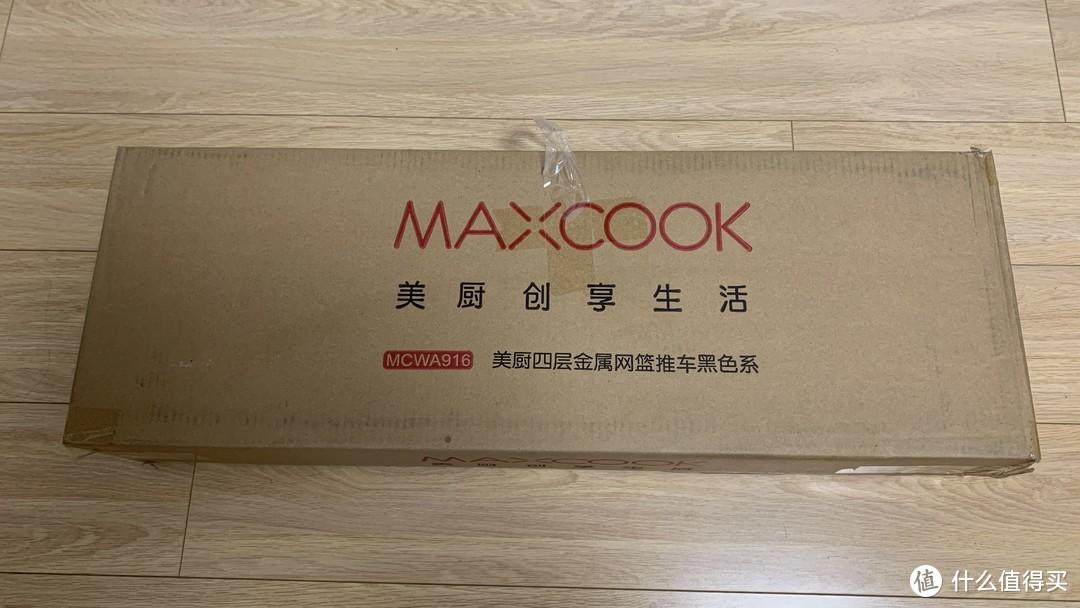 图书馆猿の美厨 maxcook 厨房置物架 黑色四层储物架收纳架 简单晒