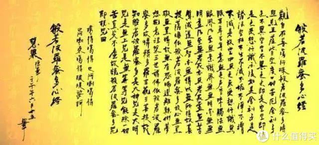 香港书法家协会会员——刘德华Andy Lau