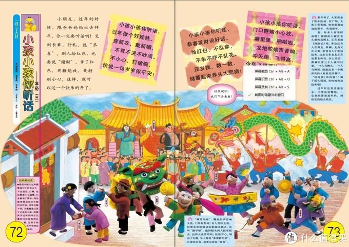 这套百科书里居然藏着一个中国艺术博物馆