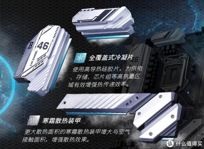 嫌Z490贵可关注B460:七彩虹发布两款B460 MATX主流级小板