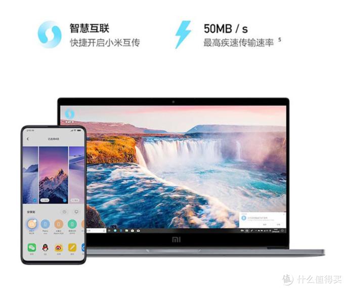 小米笔记本Pro 15 2020款开卖 升级MX350