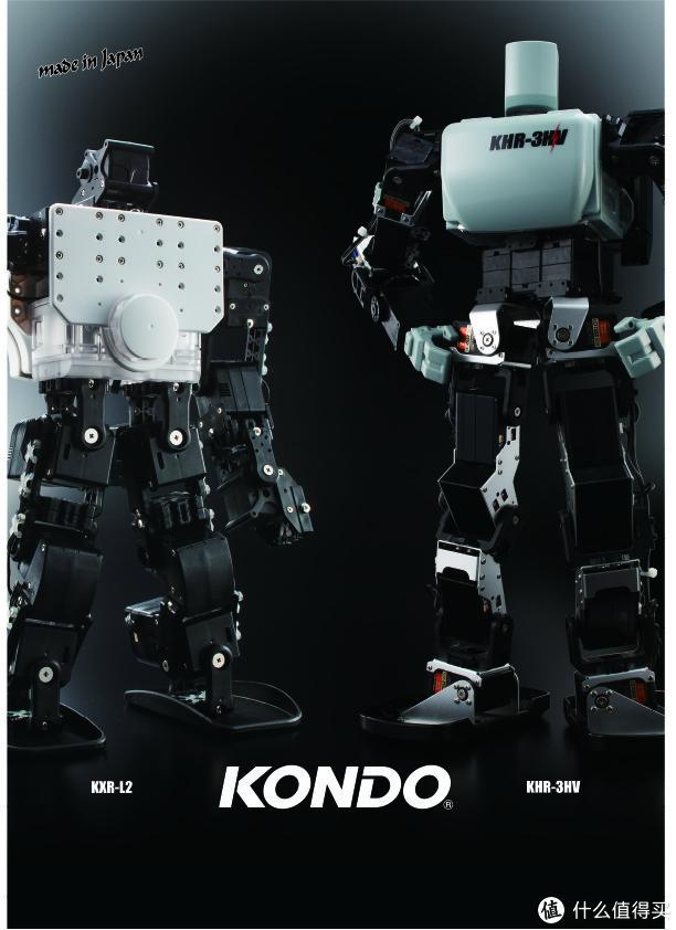 一台售价过万的人形机器人——到底是孩子们的高级玩具?还是专业人员的研究平台?