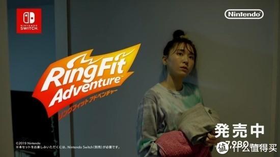 重返游戏:新垣结衣再次出演《健身环大冒险》广告!