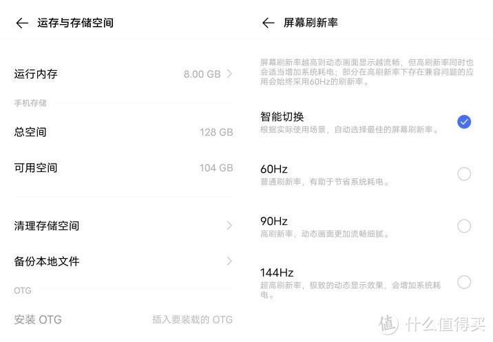 淘汰掉手里的4G旧机,换5G新机:vivo iQOO Z1 8GB + 128GB 开箱体验