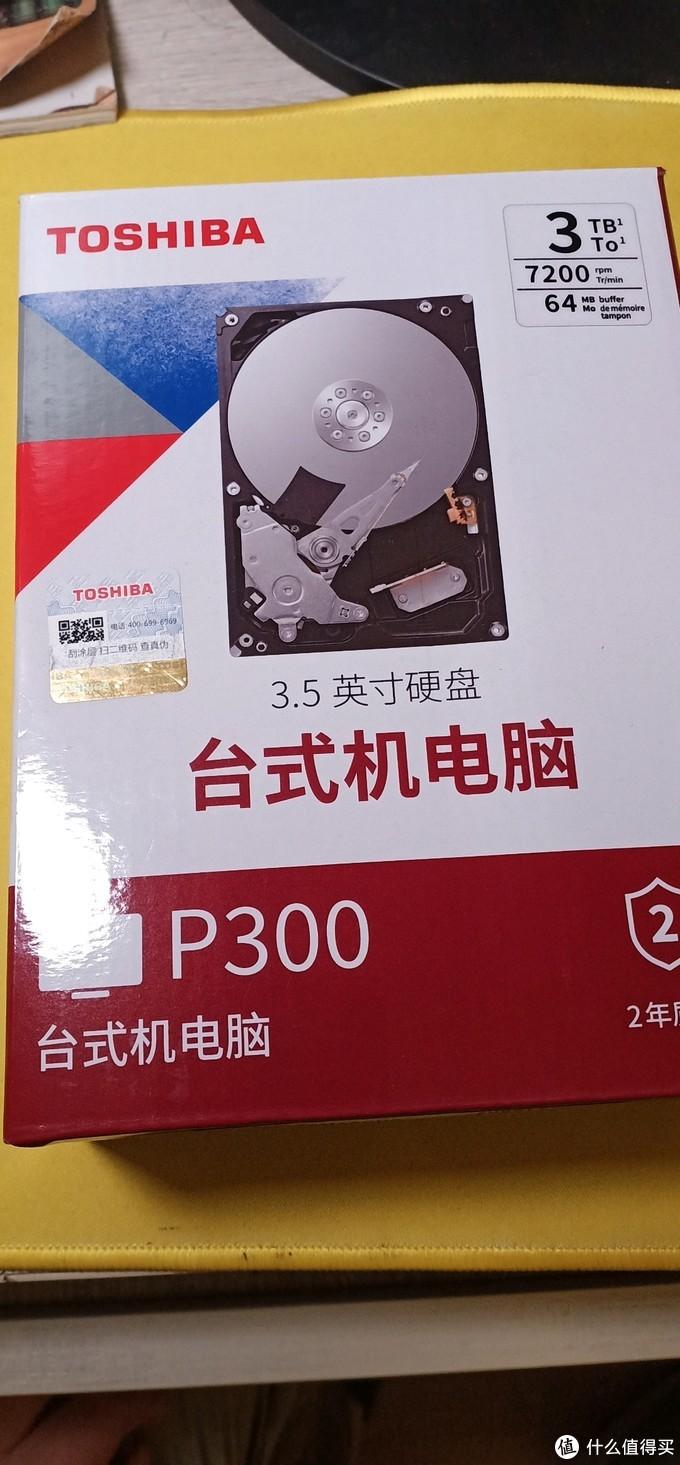 家电数码选购不搞忽悠云评,今年618真的下单的大家电和数码产品之分享