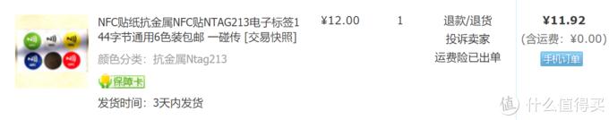 小新 Pro13 R7 版更换 AX200 网卡,支持华为多屏协同