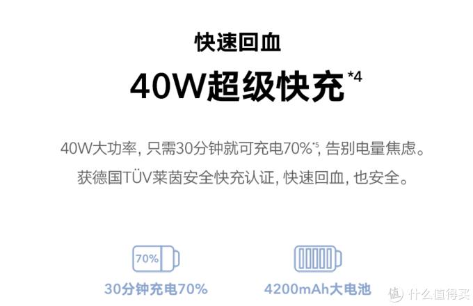 超玩、会玩、酷玩!荣耀Play4 Pro,买它!