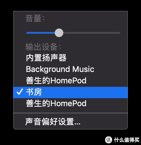 无线音箱标杆,宝华韦健Formation Wedge让HomePod退居二线