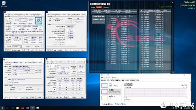 高频低延性能至上:芝奇发布新款TridentZ Royal DDR4-4400MHz皇家戟内存