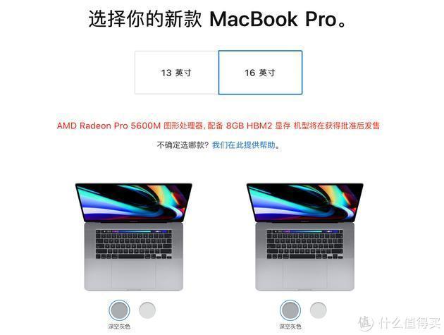 苹果16英寸MacBook Pro升级AMD Radeon Pro 5600M显卡,Mac Pro推出SSD升级套件