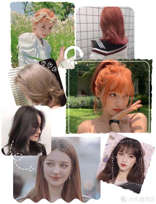 朴彩英、泫雅都在染的显白发色,你爱吗?