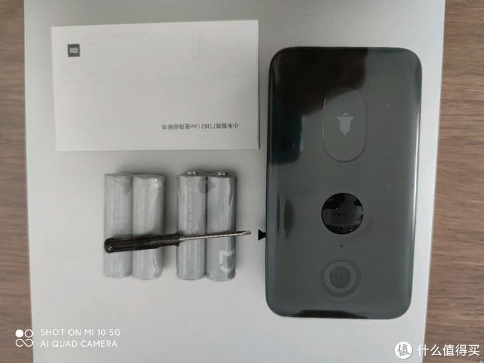 小米智能门铃2LITE开箱评测,99元的价格是否能够满足日常使用需求?
