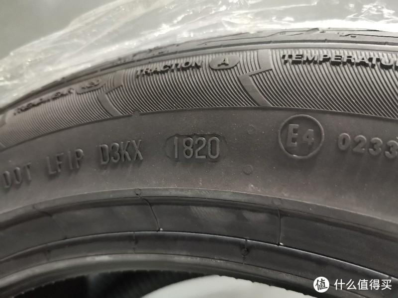 马牌UHP SUV轮胎选购及使用体验分享