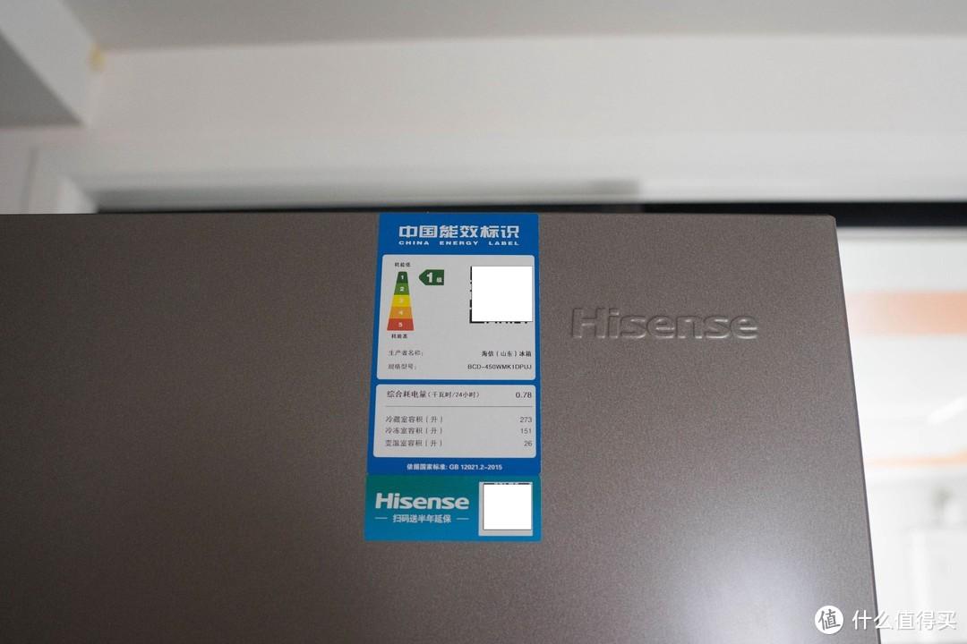 海信食神450(BCD-450WMK1DPUJ)十字对开门冰箱晒单测评