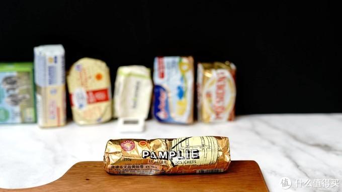 618黄油采购指南,总统、安佳、乐荷、爱乐薇。。。7款黄油大比拼