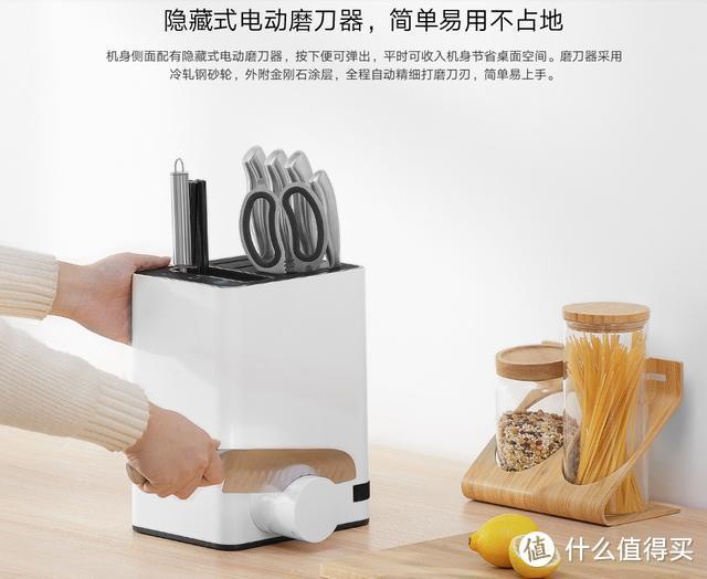 健康生活第一步 - 厨房刀具收纳处