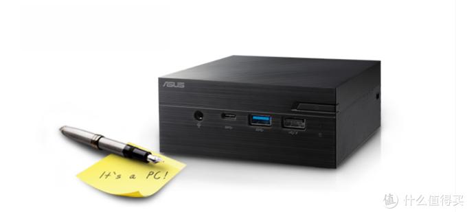 搭AMD Ryzen 4000U系列处理器:华硕将发布PN50迷你主机