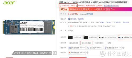 3500元的3500X+1660S,硬件绝不缩水,良心又超值!