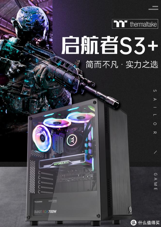 新手装机看过来,618 装机清单推荐之 AMD Yes 篇