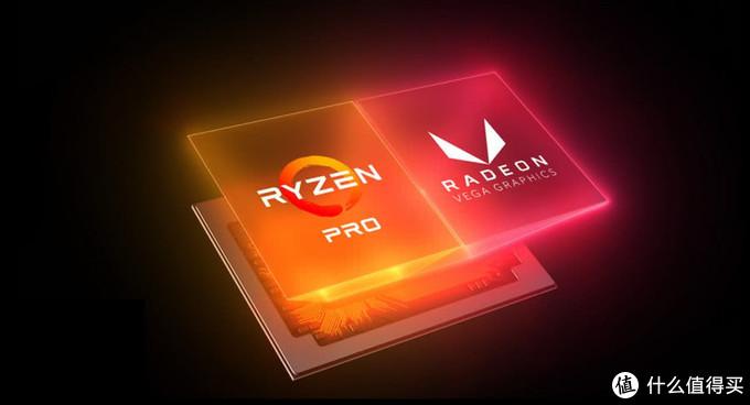 AMD接下来要发力商用机市场:AMD PRO 565平台和多款Ryzen Pro 4000 APU曝光