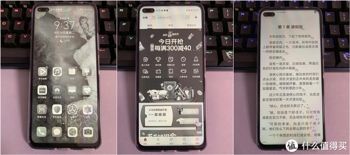 旗舰配置亲民价——荣耀Play4 Pro深入评测
