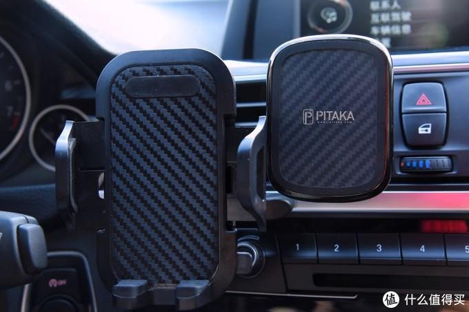 父亲节的精巧好礼——PITAKA手机壳+车载磁吸无线充电支架