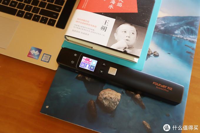 """可随身携带的""""资料录入员"""",方正无线便携扫描仪Z9开箱评测"""