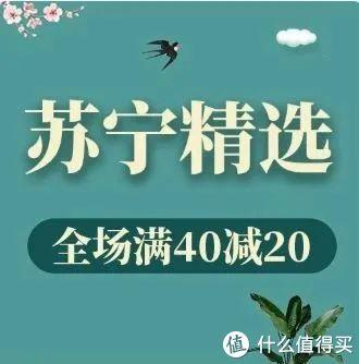Good猫宁~天猫苏宁618银行卡优惠活动大盘点