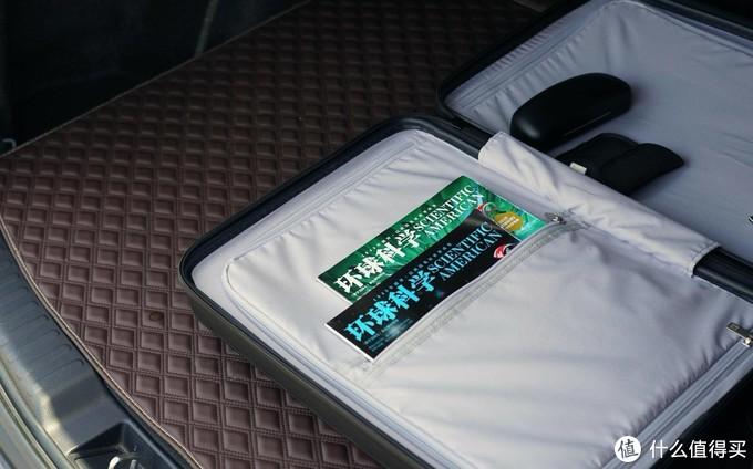 时尚好用不一定贵:地平线8号Lite版登机箱评测