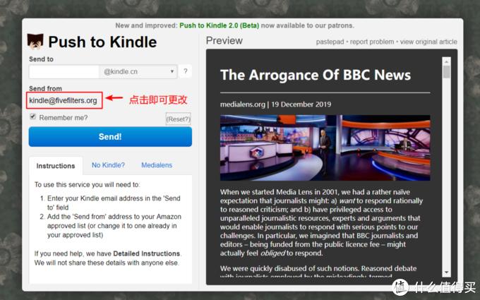 无需注册,无需添加信任邮箱,巧用捷径将网页文章推送至Kindle