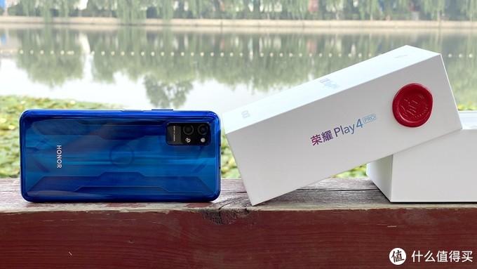 围绕夜拍聊聊性能强拍照好充电快的荣耀Play4 Pro