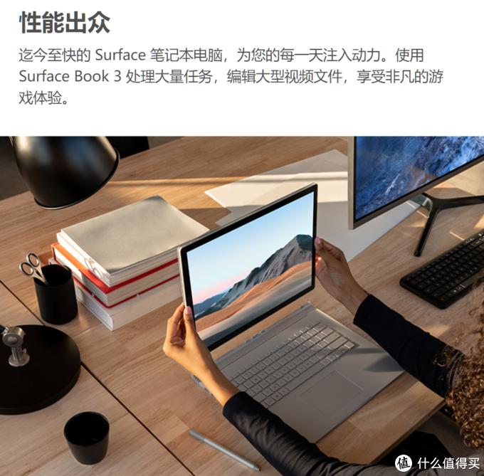 微软Surface Book 国行版正式上市:10代酷睿性能大幅升级