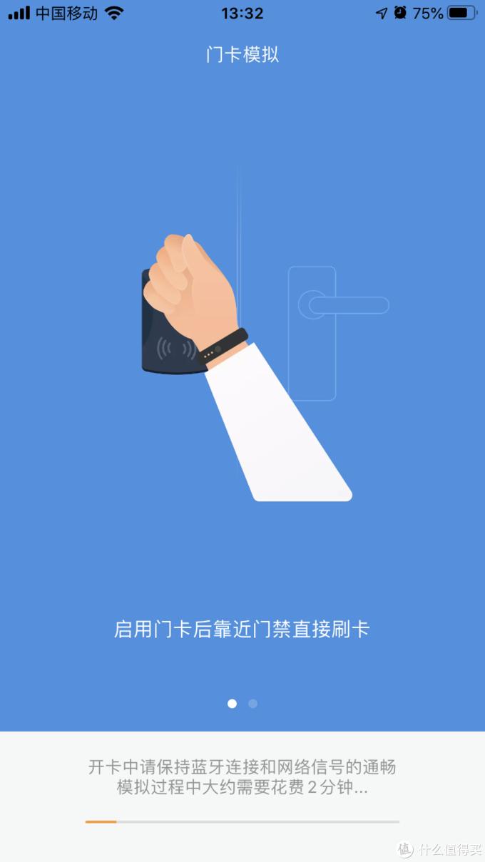 小米手环5 NFC版开箱--对比小米手环4 NFC版