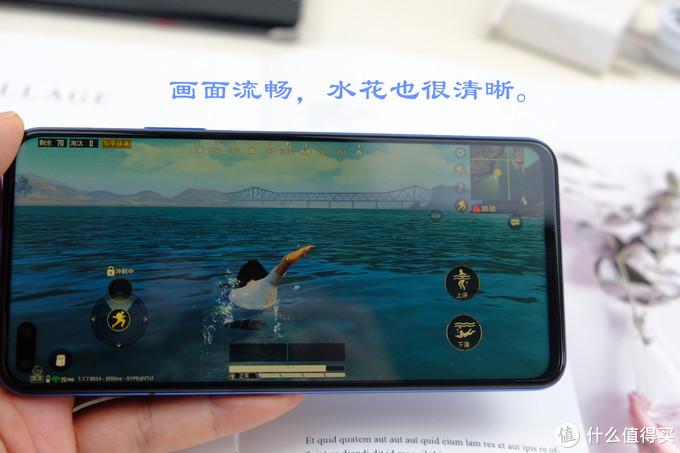 给年轻人的礼物:荣耀Play4 Pro,一款年轻人的酷玩手机