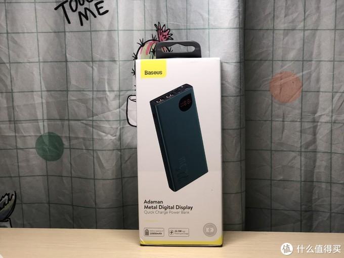 人生第一个自购充电宝——倍思22.5W充电宝晒单