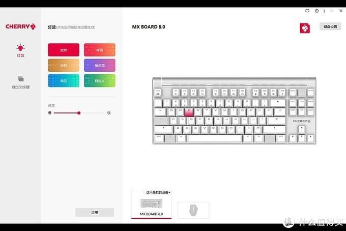 2000元预算送女票啥?CHERRY MX BOARD 8.0、MC 8.1键鼠套装可以考虑一下