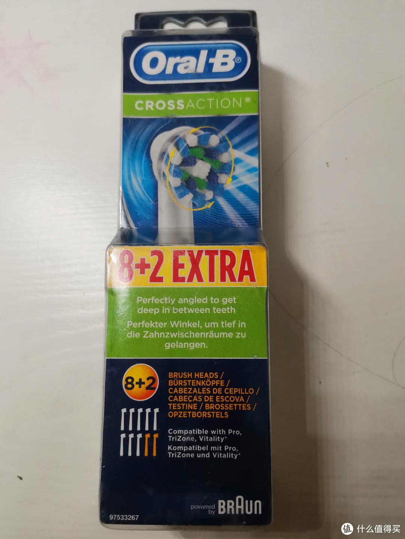 告别耗材贵,国产电动牙刷刷头靠谱吗?