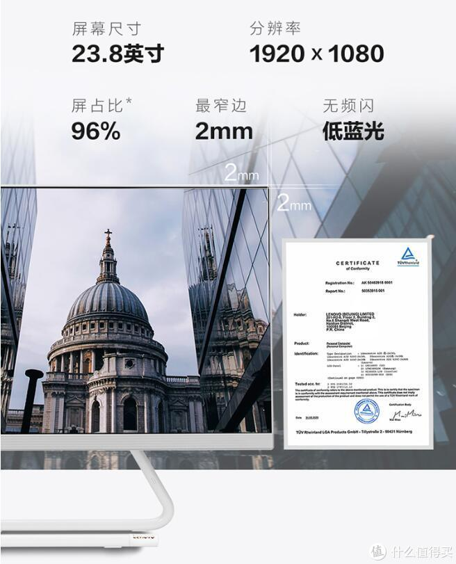 联想7nm锐龙一体机上架开卖:搭AMD R5 4600U处理器,极简轻奢