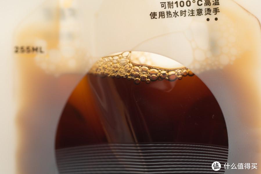 喝了15种浓缩咖啡液,没有比较就没有伤害