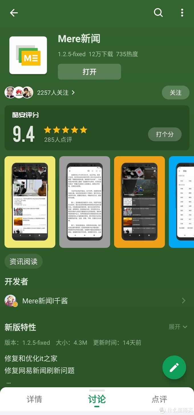 值无不言262期:读书/追剧/听歌/游戏——力荐12款相见恨晚的顶尖安卓手机软件