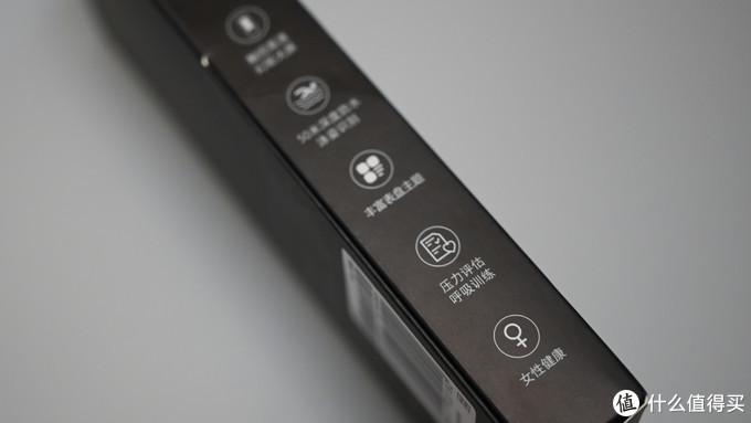 非重度手环使用者购入小米手环5标准版 开箱体验