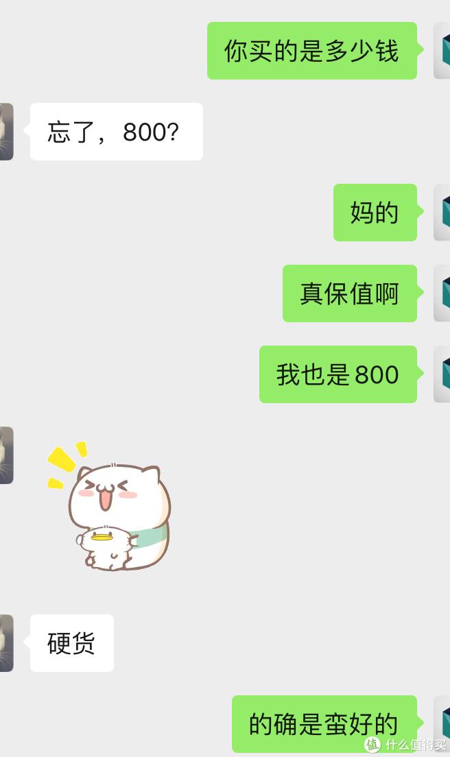 800块买个台灯,我觉得一点都不贵——明基ScreenBar智能屏幕挂灯