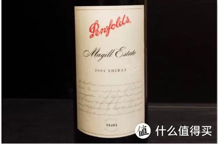 我确定以及肯定有这么一款,以葡萄庄园命名的玩意。但是没见过实物,没见过酒评。各个平台也没见售卖。准备找澳洲的代购弄两瓶尝尝。也有可能停产了玛格尔庄园(Magill Estate)建于 1844 年,是奔富最古老的庄园。玛格尔庄园西拉葡萄酒的所有酿酒果实均取自该庄园,并在该庄园内压榨,发酵和陈酿熟化。